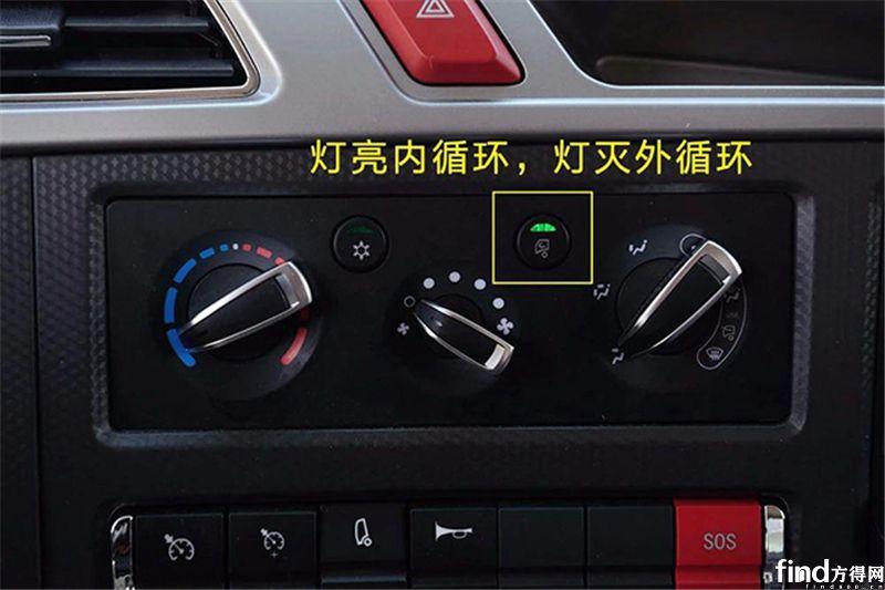 瑞沃学院|原来卡车空调要这么用! (6)