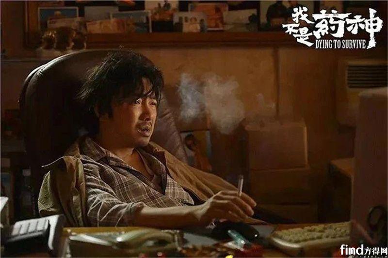 【福田时代】我不是药神,可我们有一颗关爱的心 (2)