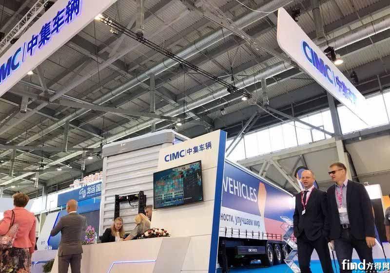 中国商用车亮相中俄博览会