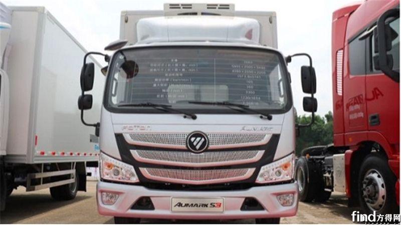 欧马可S3冷藏车闪耀卡赛广州站 助力冷链运输高质量发展 企业动态 专业的商用车卡车客车门户网站