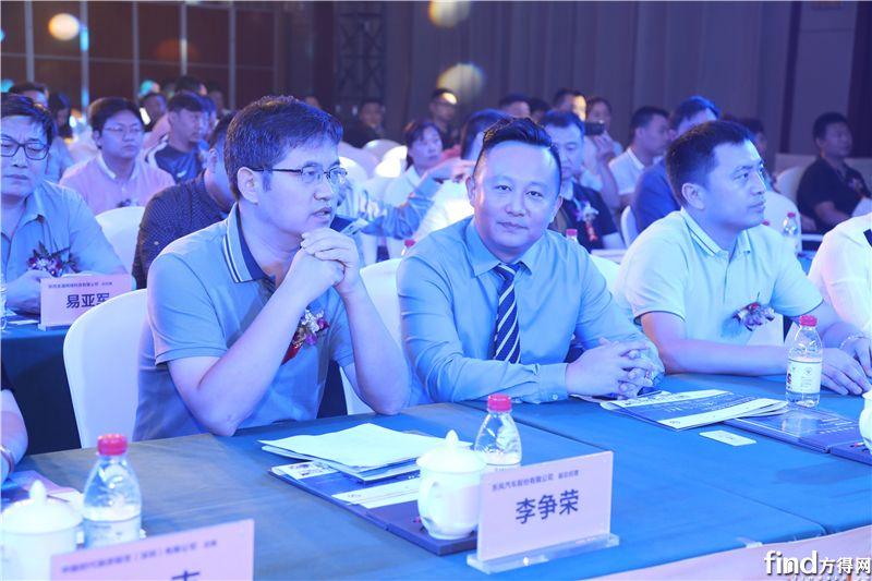 2018全通•东风新能源汽车新品发布会在湖北襄阳隆重举行