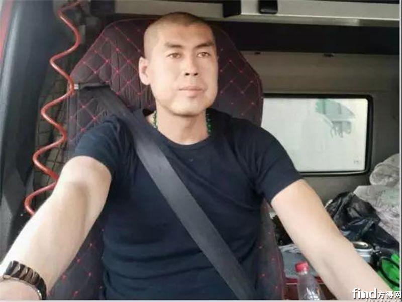 """佳通杯第三届寻找""""中国好司机""""第一个公益大使揭晓!4"""