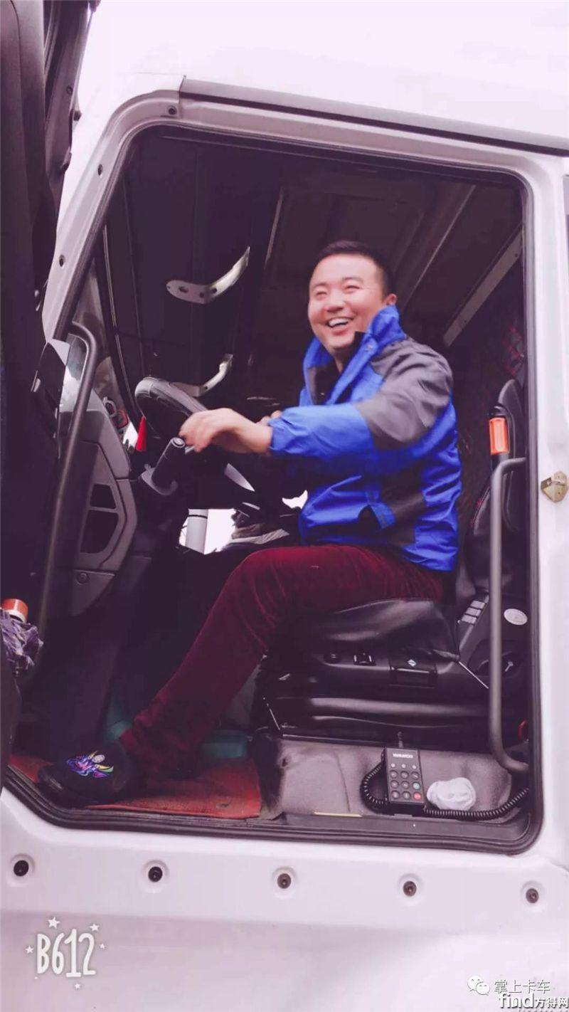 安全驾驶大于天 看好司机王波涛10年安全驾驶有秘诀1