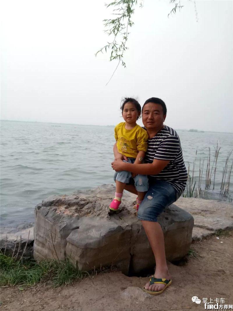 安全驾驶大于天 看好司机王波涛10年安全驾驶有秘诀3