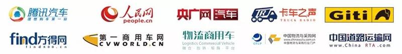 安全驾驶大于天 看好司机王波涛10年安全驾驶有秘诀7