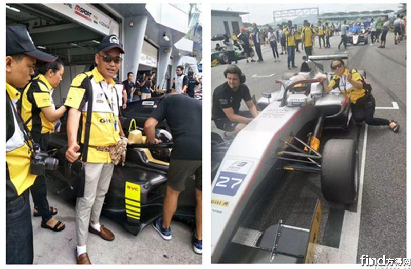 千呼万唤的马来西亚F3观赛团在这里11