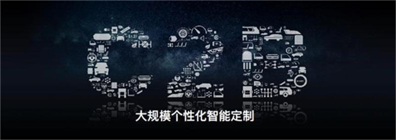 """智能科技全面""""入侵"""" (7)"""