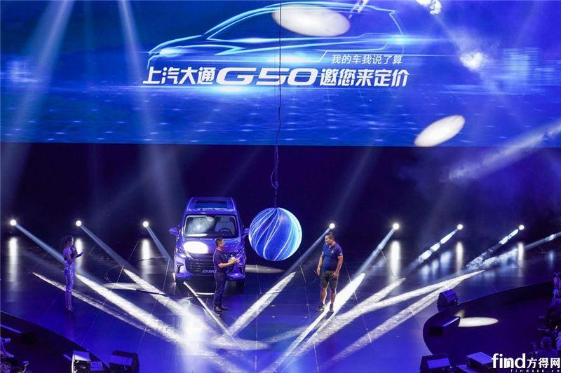 大通G50 (2)