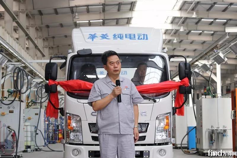 华菱星马首批自主开发的纯电动厢式运输车正式面向市场 (2)