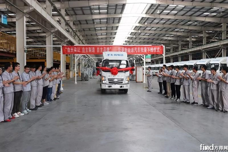 华菱星马首批自主开发的纯电动厢式运输车正式面向市场 (3)