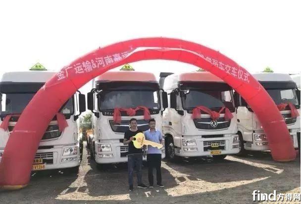 50辆东风天龙交付金广澳门永利网上娱乐公司 (2)