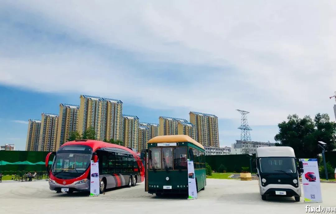 银隆亮相首届全球智慧能源博览会