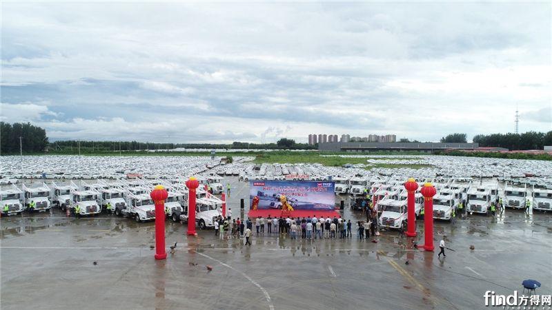 轿运车全部合规已足月  80台乘龙T5轿运车交付华阳储运