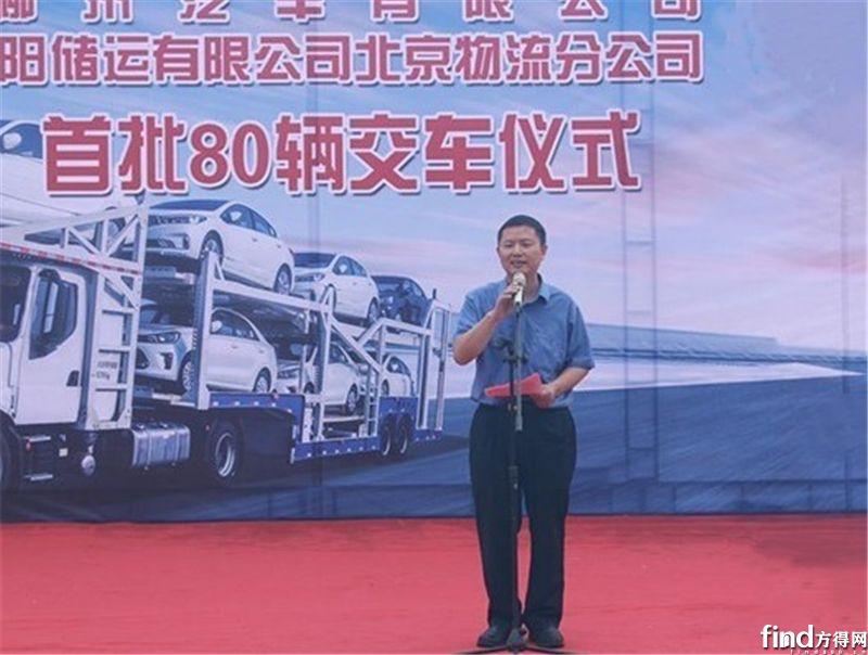轿运车全部合规已足月  80台乘龙T5轿运车交付华阳储运2