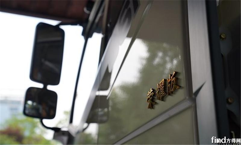 """确认过眼神,解放新J6荣耀版是我的""""挣钱机器""""2"""
