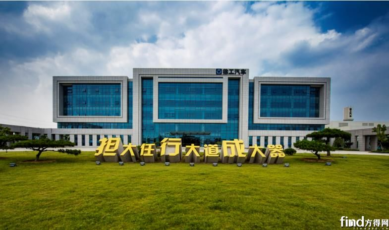 徐工汽车 工厂 (3)