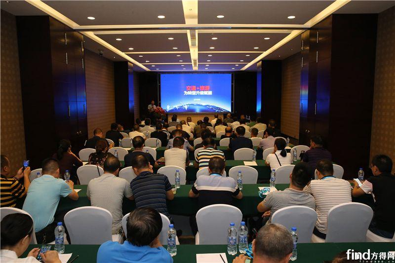海格客车助力行业转型升级研讨会长沙站现场_看图王
