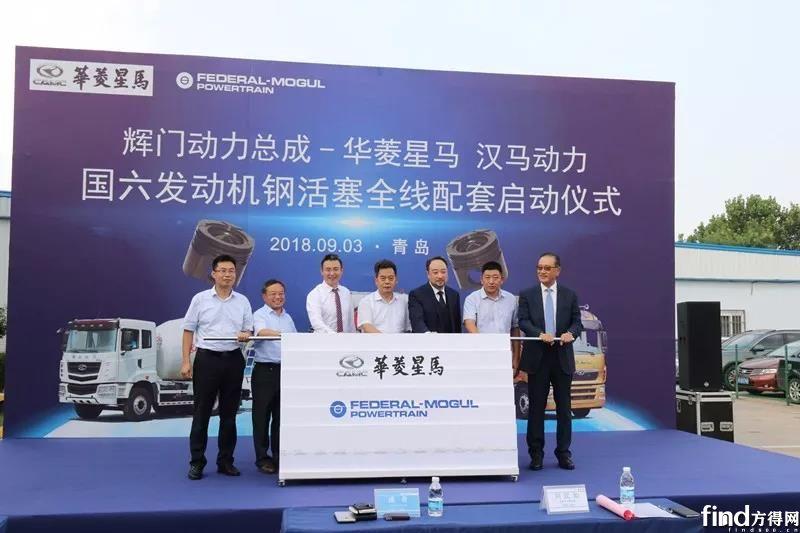 汉马国六发动机钢活塞配套启动