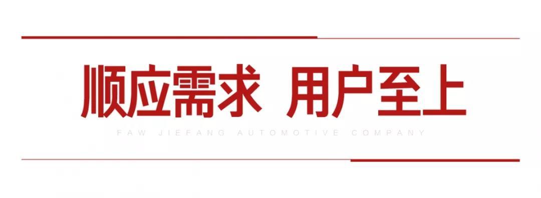 解放新J6 500马力自卸车上市 (9)