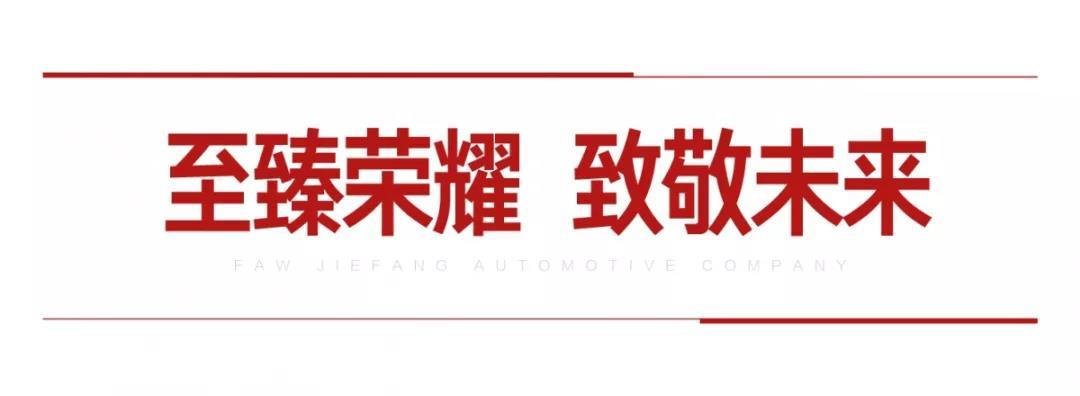 解放新J6 500马力自卸车上市 (7)