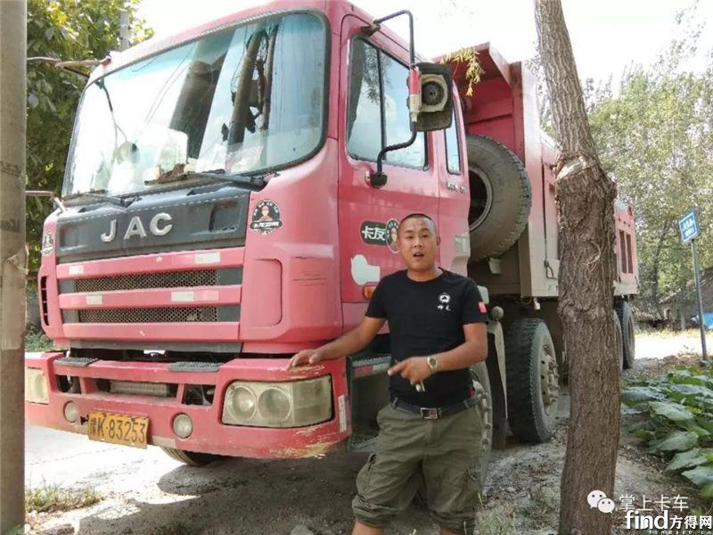 杨遂锋:每个养车的家庭都担不起事儿 卡车司机更有责任感2