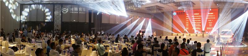 1 金旅新时代海狮上市发布会在四省联动举行,福州主会场