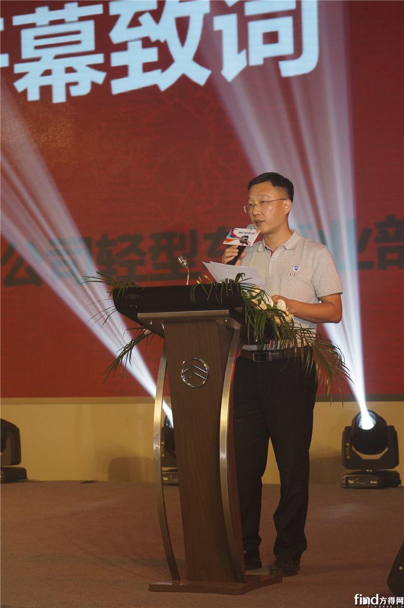 2 金旅客车轻型车事业部总监廖晓强在发布会上致辞