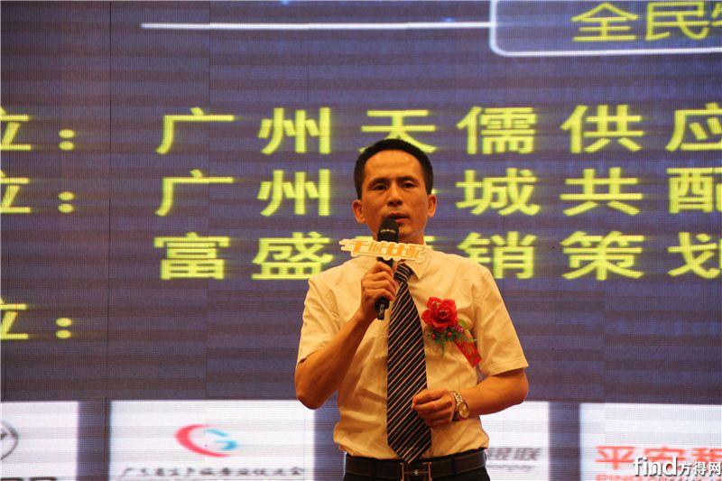 福田时代与千城共配深度合作,打造互联网与物流行业典范 (3)