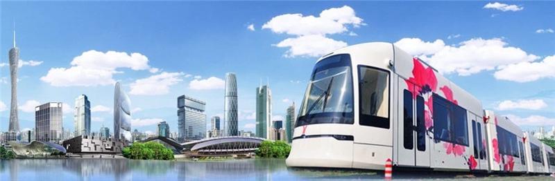 浙江中车新能源科技有限公司揭牌成立5