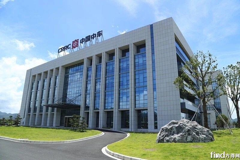 浙江中车新能源科技有限公司揭牌成立6