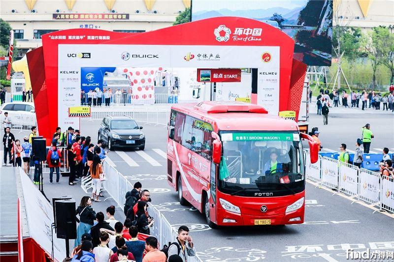 福田欧辉护航2018环中国自行车赛