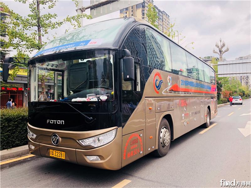 福田欧辉护航2018环中国自行车赛3
