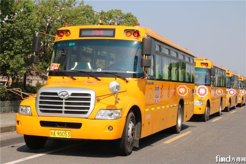海格客车联手东南汽运铺就安全舒适智慧上学路 (2)