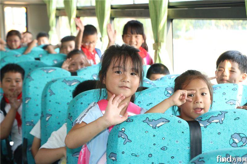 海格客车联手东南汽运铺就安全舒适智慧上学路 (1)