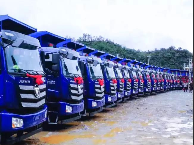 欧曼120辆自卸车交付贵州客户  (4)