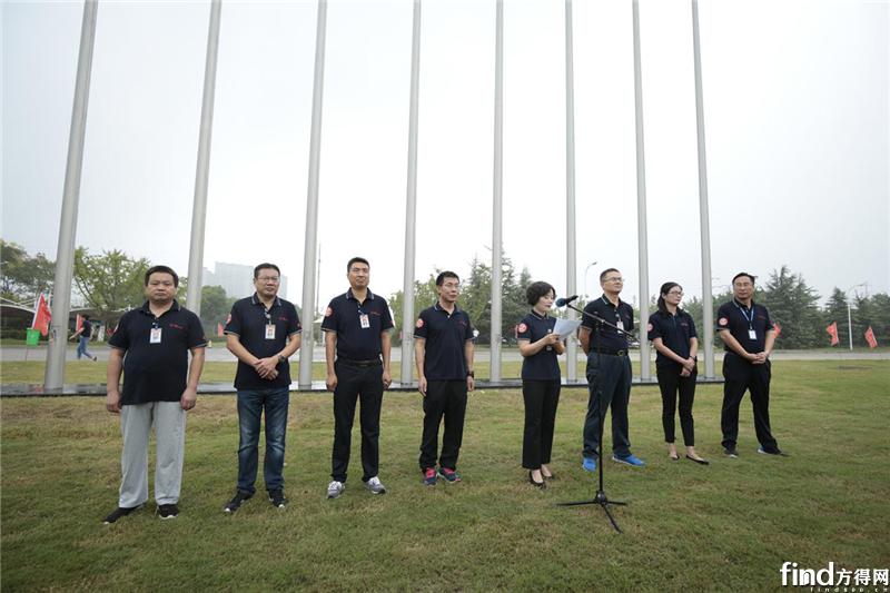 热烈庆祝中集集团投产36周年 (7)