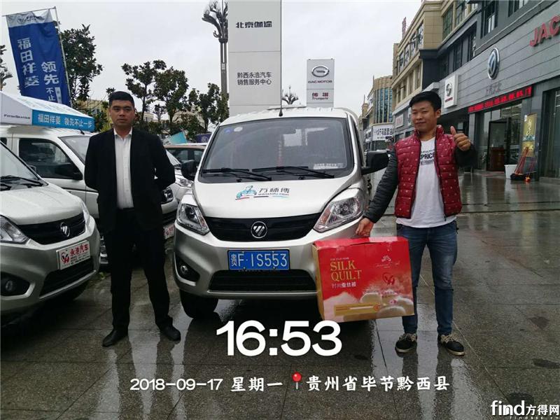 福田祥菱、伽途百城团购会持续进行中 (1)