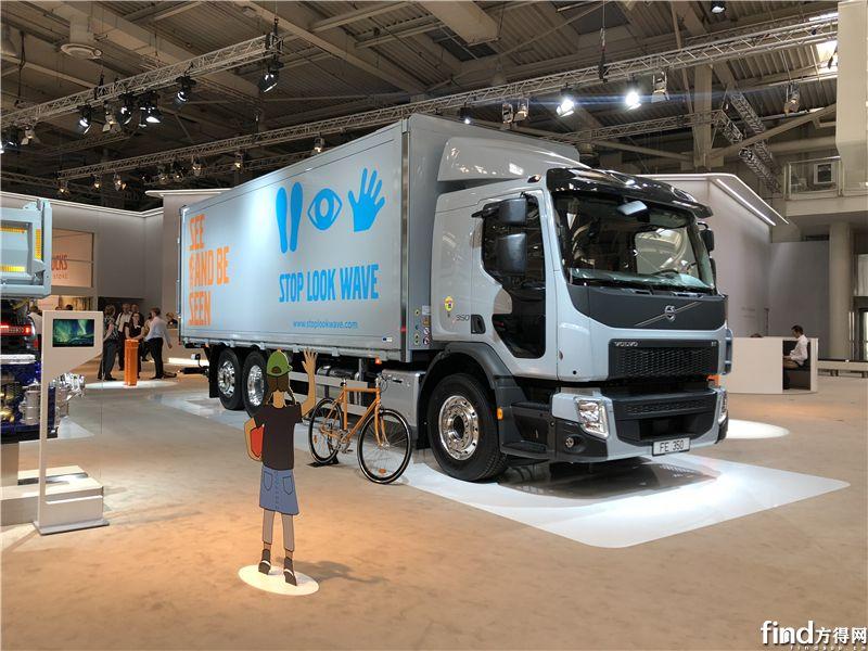 沃尔沃卡车亮相2018德国汉诺威商用展会