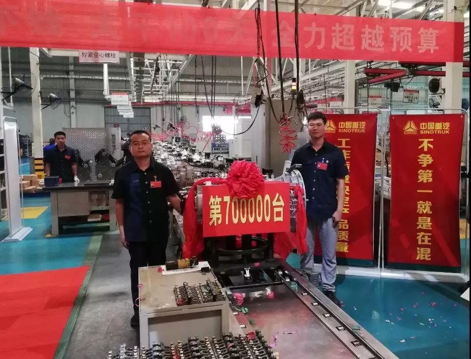 中国重汽70万台变速箱总成下线