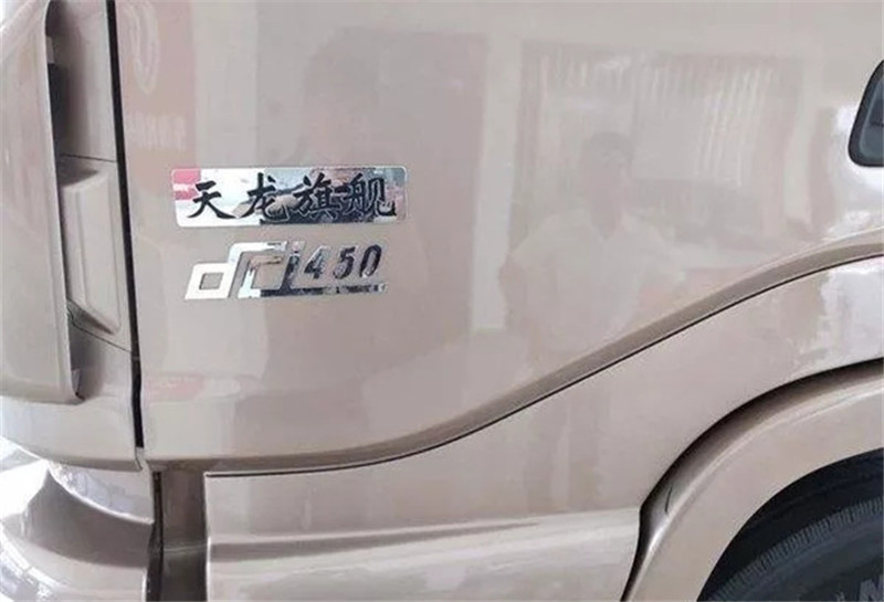 东风天龙旗舰重卡从59万降到36万 卡友们说值不值? (3)