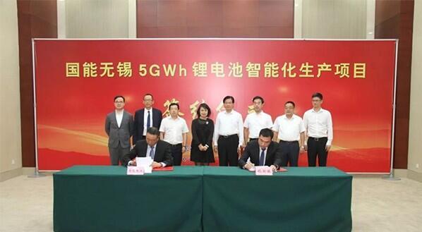 国能电池投资30亿元在锡山建立新能源产业园