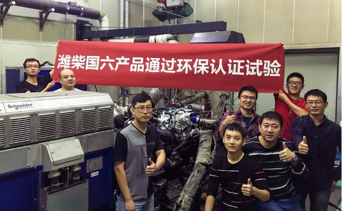 潍柴获得中国重型柴油机国六b认证 (2)
