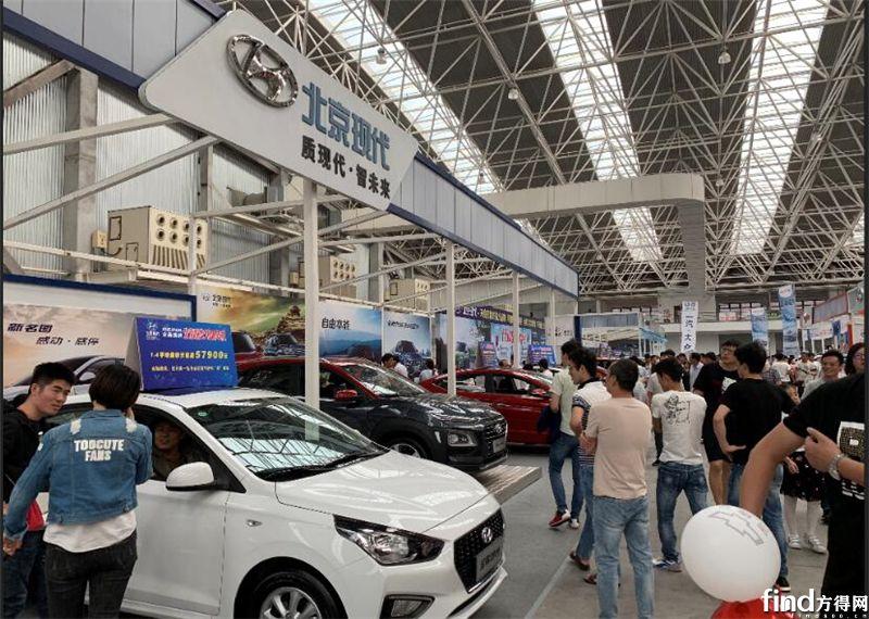 北京现代:把基础做好了客户也就多了