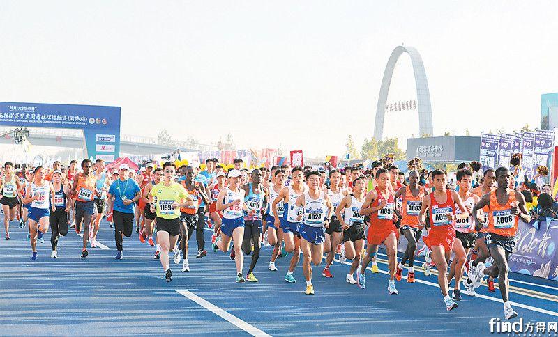1 2018衡水湖国际马拉松赛暨全国马拉松锦标赛鸣枪开跑