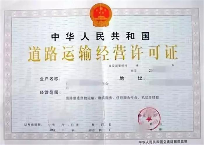 郑州发布关于进一步规范入市载货汽车管理的通告 (4)