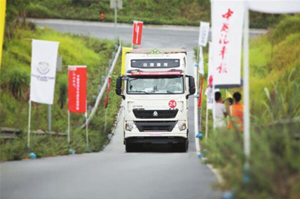 中国重汽豪沃T7H 以智能化为公路运输保驾护航