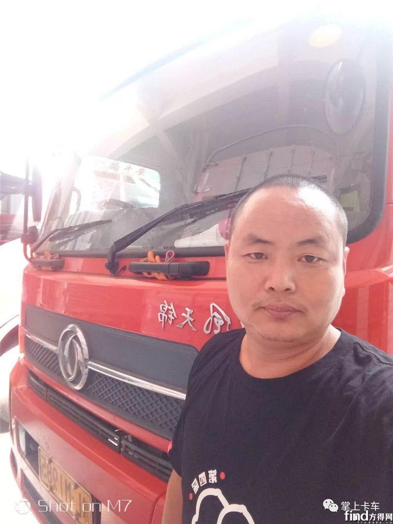 """张伟刚荣获佳通杯第三届寻找""""中国好司机""""安全大使称号 (3)"""