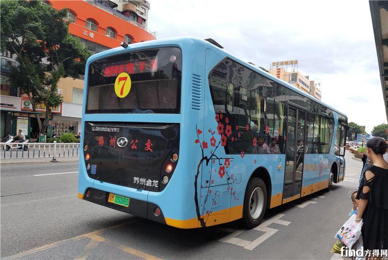 """梅州公交联手海格客车打造""""世界客都""""旅游新体验"""