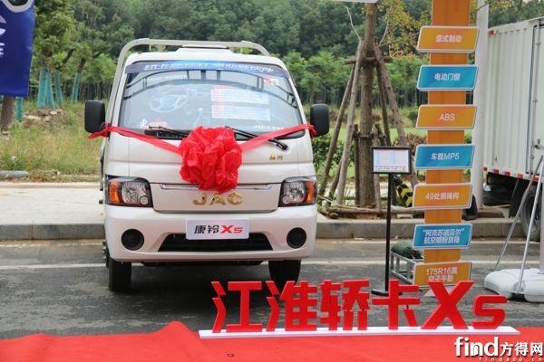 武汉占率超3成有神助力!江淮轿卡X5刚上市就获120辆订单