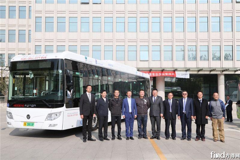 福田氢燃料客车将批量投放北京
